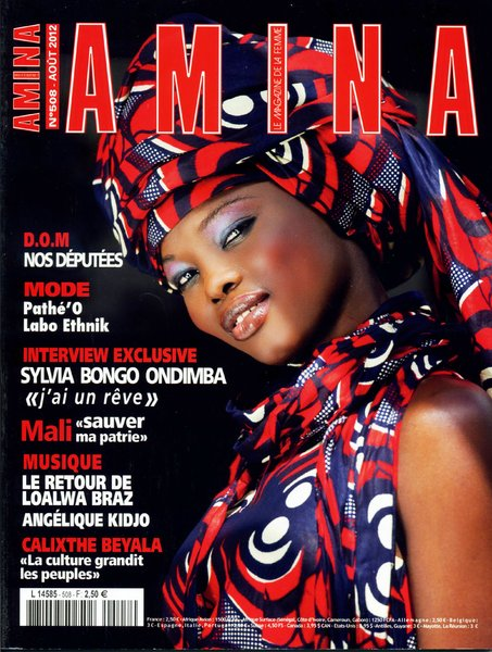 amina magazine paris afro cosmetic shop
